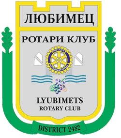 РК Любимец